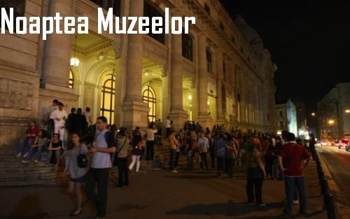 Noaptea Muzeelor